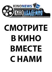 Лучшие фильмы второй половины мая 2015 года