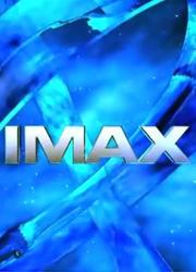 Компания IMAX анонсировала совместный проект с Netflix