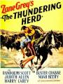 Громовой табун / The Thundering Herd