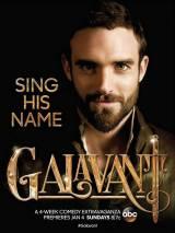 Галавант / Galavant