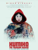 Кумико – охотница за сокровищами / Kumiko, the Treasure Hunter