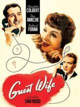 Приходящая жена / Guest Wife