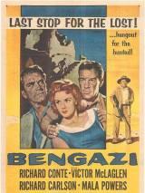 Бенгази / Bengazi