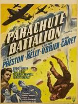 Парашютный батальон / Parachute Battalion
