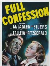 Полное признание / Full Confession
