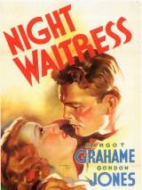 Ночная официантка / Night Waitress