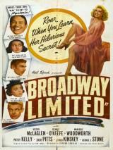 Бродвейское ограничение / Broadway Limited