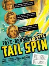 Неуправляемый штопор / Tail Spin