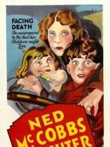 Дочь Неда МакКобба / Ned McCobb`s Daughter