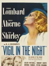 Бодрствующая в ночи / Vigil in the Night