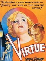 Добродетель / Virtue