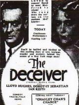 Обманщик / The Deceiver