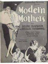 Современные матери / Modern Mothers
