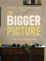 Общая картина / The Bigger Picture