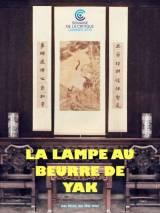 Масляная лампа / La lampe au beurre de yak