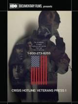 Телефон доверия для ветеранов / Crisis Hotline: Veterans Press 1