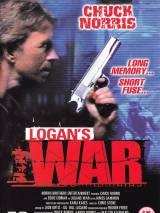 Война Логана / Logan`s War: Bound by Honor