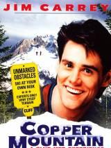 Гора Куппер / Copper Mountain