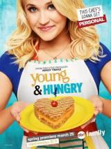 Молодые и голодные / Young & Hungry