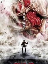 Атака Титанов. Фильм первый: Жестокий мир / Shingeki no kyojin: Zenpen
