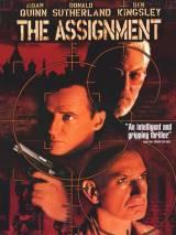 Двойник / The Assignment