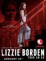 Лиззи Борден взяла топор / Lizzie Borden Took an Ax