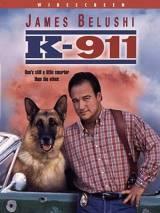 К-911 / K-911
