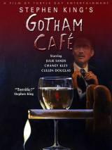 Завтрак в кафе «Готэм» / Gotham Cafe