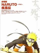 Наруто 4 / Gekijô-ban Naruto shippûden