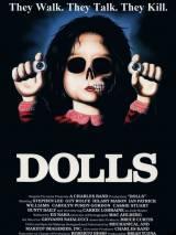 Куклы / Dolls