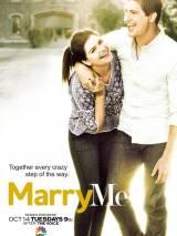 Выходи за меня / Marry Me