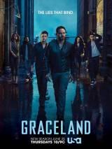 Грейсленд / Graceland