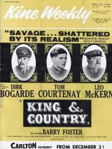 За короля и отечество / King & Country