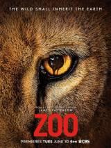 Зоопарк / Zoo