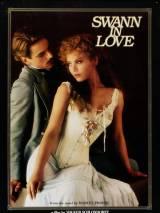 Любовь Свана / Un amour de Swann