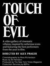 Печать зла / Touch of Evil