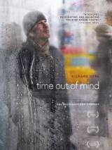 Перерыв на бездумье / Time Out of Mind