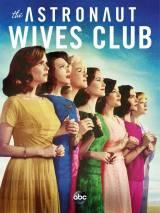 Клуб жен астронавтов / Astronaut Wives Club