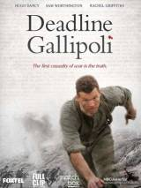 Галлиполийская история / Deadline Gallipoli