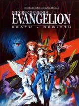 Евангелион / Shin Seiki Evangerion