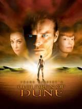 Дети Дюны / Children of Dune