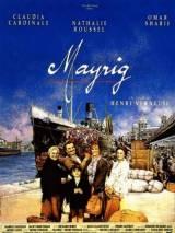 Мать / Mayrig