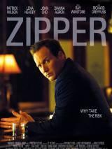 Ширинка / Zipper