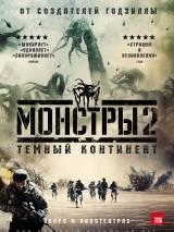 Монстры 2: Темный континент / Monsters: Dark Continent