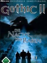 Готика II: Ночь Ворона