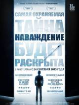 Наваждение / Going Clear: Scientology and the Prison of Belief