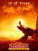 Страж Лев: Возвращение рыка / The Lion Guard: Return of the Roar
