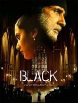Последняя надежда / Black