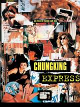 Чунгкингский экспресс / Chung Hing sam lam