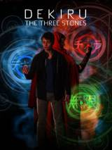 Декиру: Магические камни / Dekiru: The Three Stones